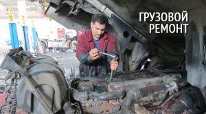 СТО ООО «РМ-Сервис»