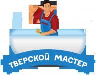 Служба реставрации ванн «Тверской мастер»