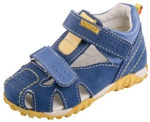 Магазин детской обуви «Котофей»