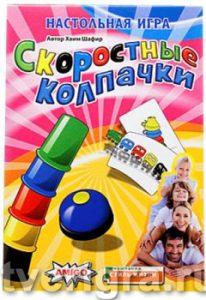 Магазин-салон настольных игр и игрушек «ЯНовыйХит»