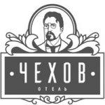 Отель «Чехов»