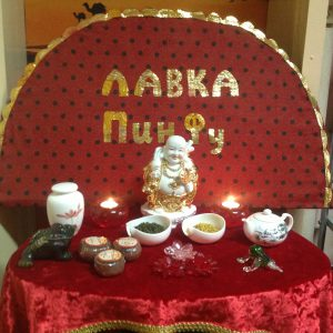 Бюро домашних услуг ООО «Мэри Поппинс»