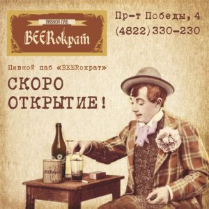 Рекламное агентство «РеДиз»