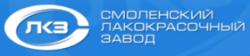 Торгово-производственная компания «Стройкомплект»
