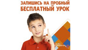 Учебный центр «КОМПЬЮТЕРиЯ»