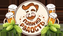Магазин разливного пива «Папина радость»