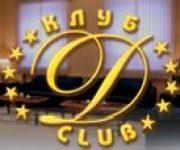 Фитнес-клуб «Д-Клуб»