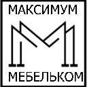 Производственная компания ООО «Максимум Мебель Ком»
