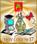 «Средняя общеобразовательная школа №17 с углубленным изучением математики»