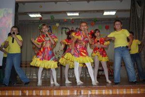 «Гимназия №44»