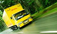 Международная курьерская служба «DHL»
