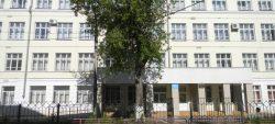 «Средняя общеобразовательная школа №16»