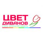 Салон мягкой мебели «Цвет Диванов» на проспекте Чайковского