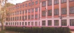 «Средняя общеобразовательная школа №9 с дошкольным отделением»