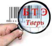 ООО «Бюро товарных экспертиз-Тверь»