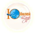 Туристическая компания «Юбилей-тур»