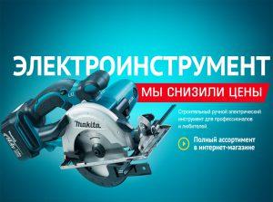 Оптово-розничная фирма «ТВЕРЬМЕТИЗКОМПЛЕКТ» на 8 Марта