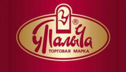 Фирменный магазин «У Палыча» на Паши Савельевой