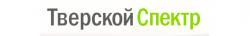 Торгово-производственная компания ООО «Тверской Спектр»