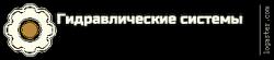 «ВД Тверь»