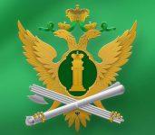 Управление Федеральной службы судебных приставов по Тверской области