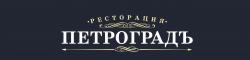 Ресторан «Петроградъ»