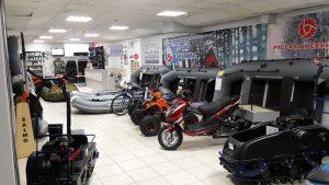 Гипермаркет мототехники «Спорт Экстрим»