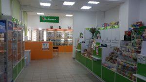 Аптека «Будь здоров» на Горького