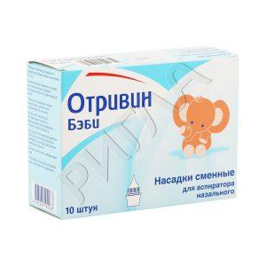 Аптека «Будь здоров» на проспекте Чайковского