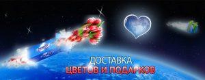 Курьерская служба «ДАЙМЭКС»