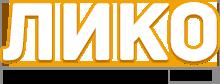 Торгово-производственная компания ООО «ЛиКо»