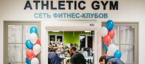 Фитнес-клуб «ATHLETIC GYM»