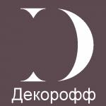 Интерьер-студия «Декорофф»