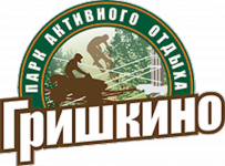 Лыжный парк «Гришкино»