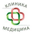 Медицинский центр «Клиника медицина»