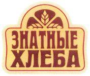 Производственно-торговая компания «Тверьхлебпром»