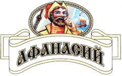 Пивоваренный завод «Частная пивоварня Афанасий»