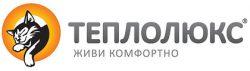 Специализированный магазин «Теплолюкс»