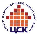 Торговая компания ООО «ЦСК»