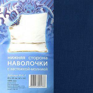 Оптово-розничная компания «Швейпрофи-Рукодельница» на Паши Савельевой