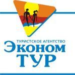 Туристическое агентство «Эконом Тур»