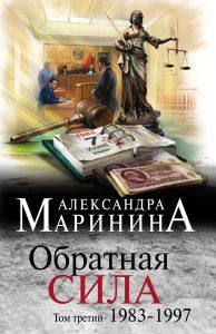 «Библиотека им. А.И. Герцена»