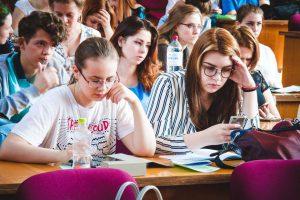 «Тверской государственный университет» на проспекте Чайковского