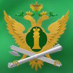 «Межрайонное подразделение службы судебных приставов по ОУПДС г. Твери»