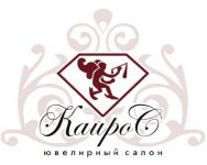 Ювелирный магазин «Кайрос» на Паши Савельевой