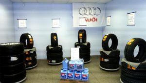 Магазин автотоваров «Audi & Volkswagen»