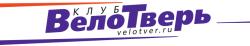 Областная общественная организация велосипедистов «ВелоТверь»