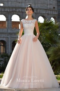 Салон свадебной и вечерней моды «Желаем счастья, С любовью»