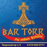 Бар «Bar Torr»