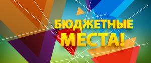 МФЮА «Центр дистанционного доступа»